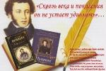 Белоусов Илья _1