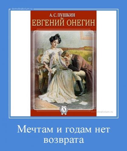 Стокоз А.А._1