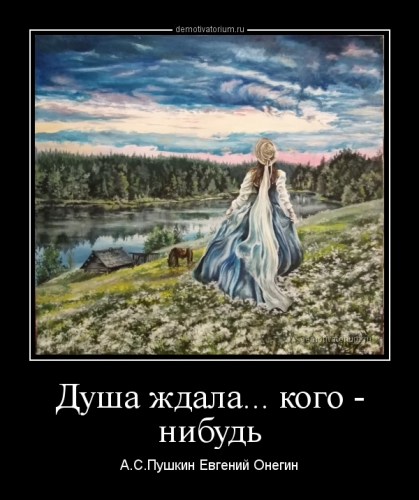 Богатырева Н.В._1
