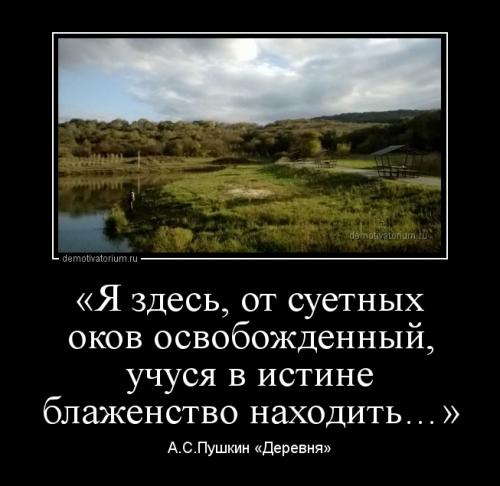 Гетманова Н.В._1