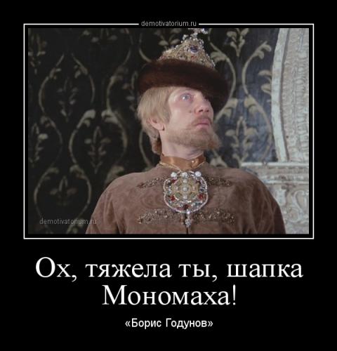 Болотина Н.В._1