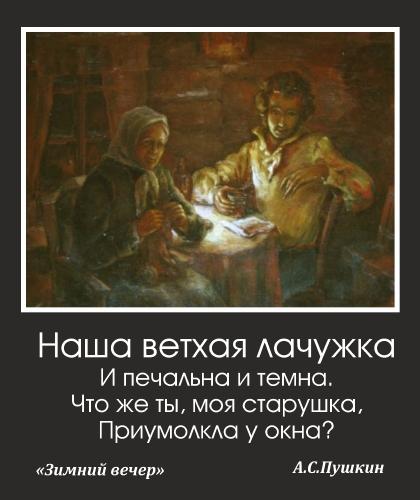 Борщикова А.Д._1