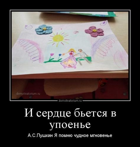 Гецман Н.Н._1