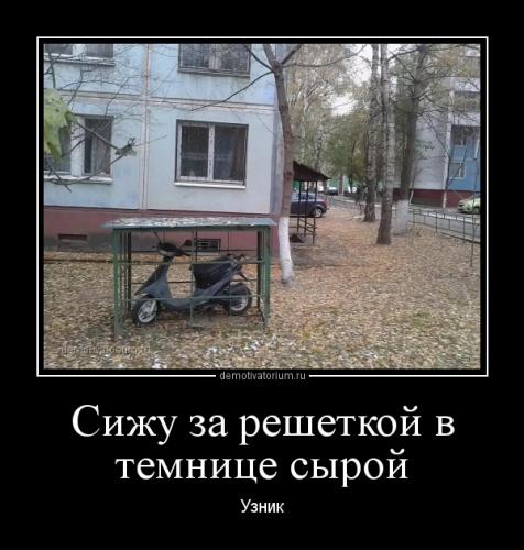 Букреева С.Н._1
