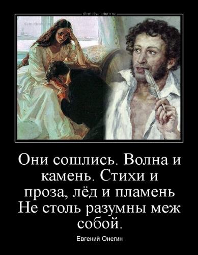 Попова Е._1