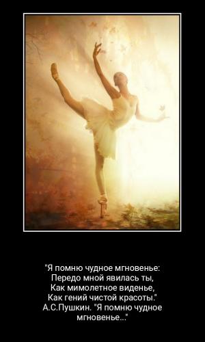 Путря Г.А._1