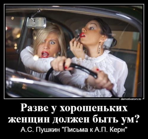 Акимова А.Ф._1