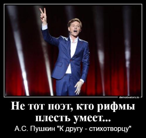Сафонова Л.С._1