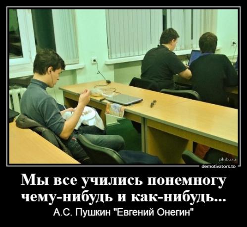 Самарская Е.О._1