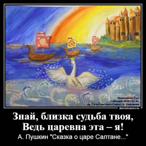 Лысенко А.А._1