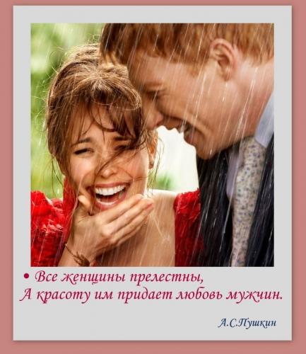 Романько А.С._1