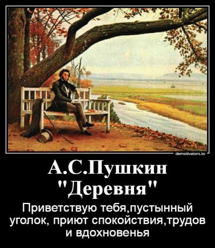 Рузавина И.В._1