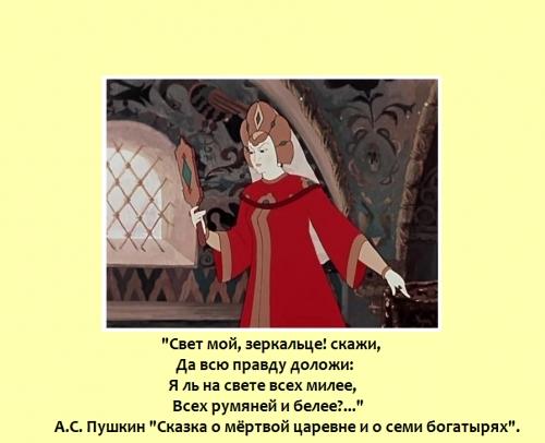 Шишкина Е.А._1