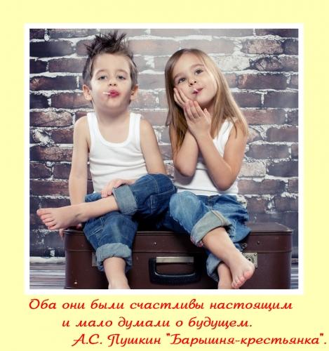 Иваненко Е.В._1