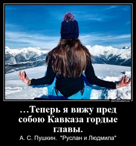Бабаева Т.В._1