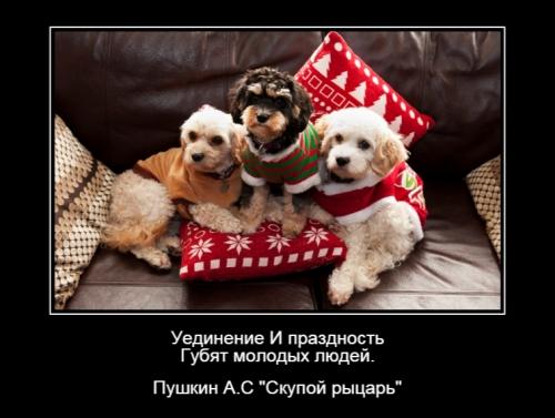 Страх Г.М._1