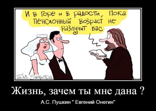 Габриелян Н.В._1