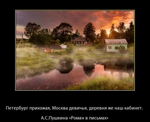 Кулькина Л.А._1
