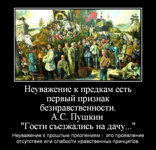 Кошелева И.И._1