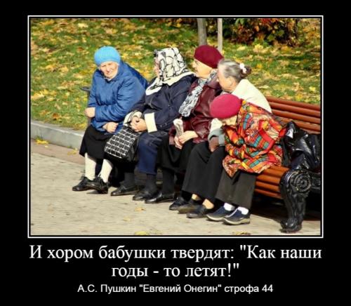 Куликова С.В._1