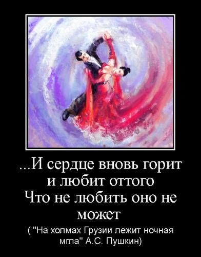 Мясищева Л.Н._1