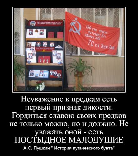 Жиркова Л.И._1
