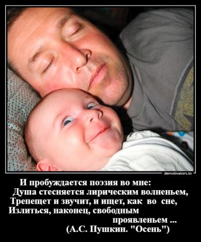 Махлычева Е.В._1