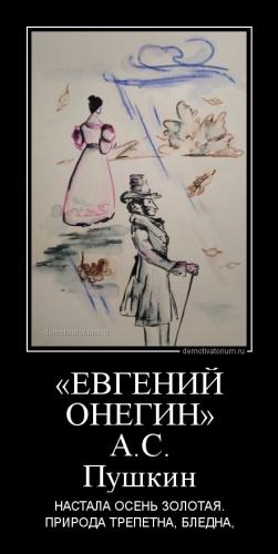 Богатырева Н.В._2