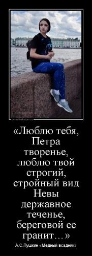 Гетманова Н.В._2