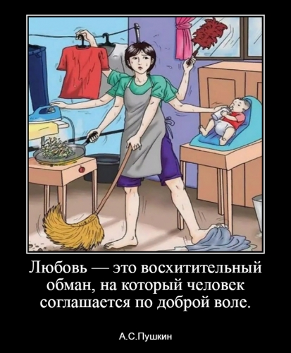 Чугуйнова М.А._2