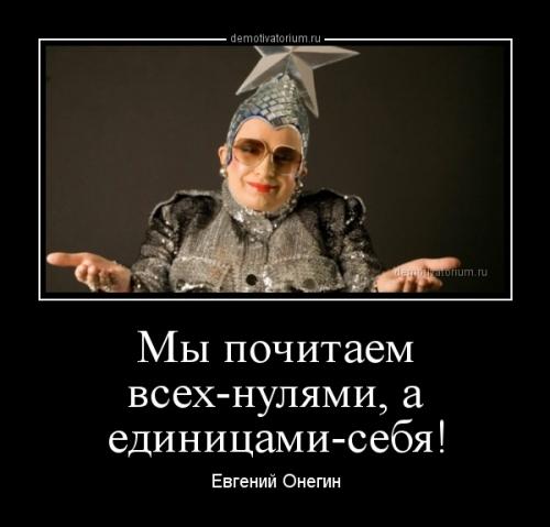 Букреева С.Н._2