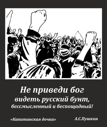 Борщикова А.Д._2