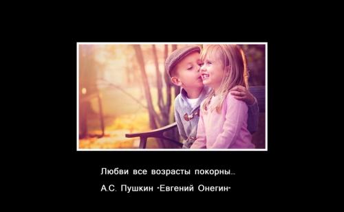 Колесниченко Н.В._2