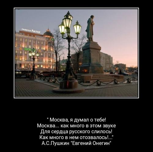 Путря Г.А._2