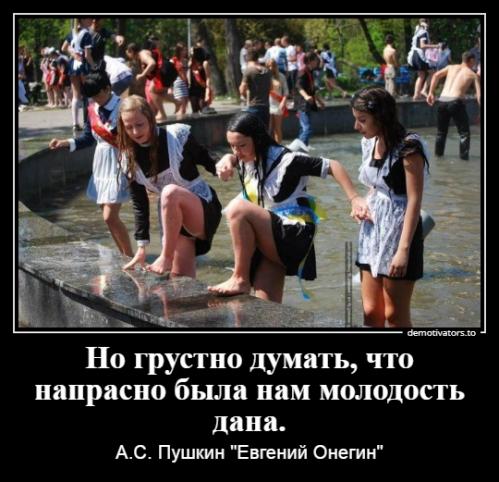 Сафонова Л.С._2
