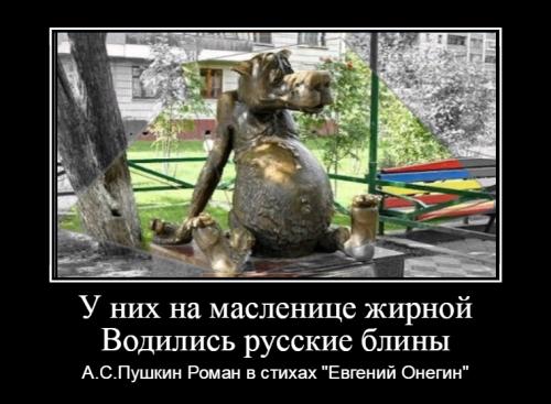 Кацуба Е.П._2