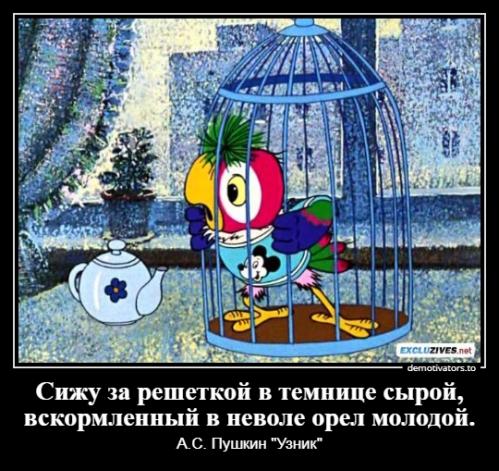 Акимова А.Ф._2