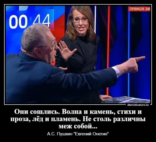 Самарская Е.О._2