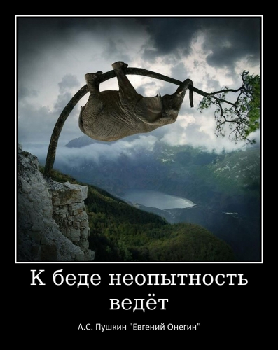 Ульянченко Н.А._2