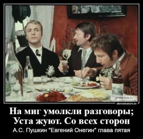 Мотова Л.И._2