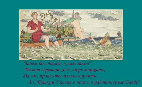 Черноиванова Е.И._2