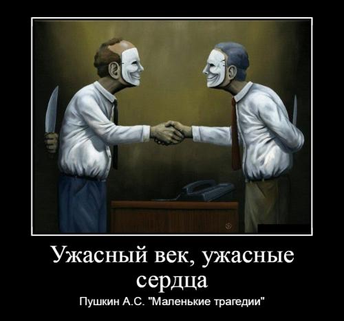 Страх Г.М._2