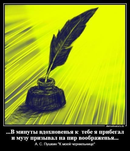 Ильященко С.О._2