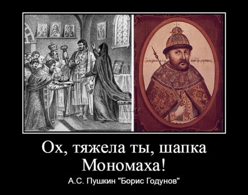 Куликова С.В._2