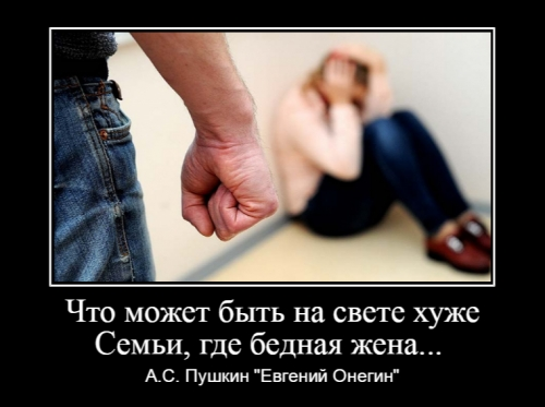 Лацугина Р.М._2