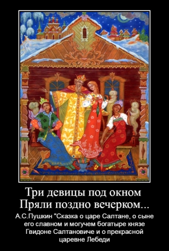 Сафонова Е.Н._2