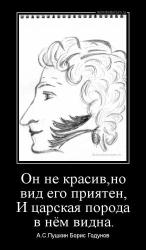 Богатырева Н.В._3