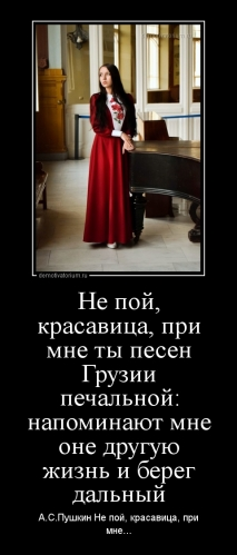 Гетманова Н.В._3