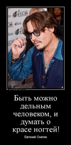 Букреева С.Н._3