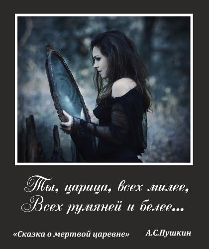Борщикова А.Д._3